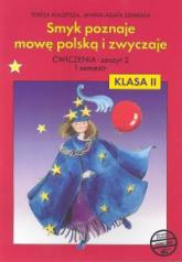 Smyk poznaje mowę polską i zwyczaje 2 Ćwiczenia Część 2 - Malepsza Teresa, Dembska Janina Agata   mała okładka