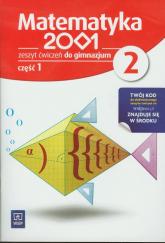 Matematyka 2001 2 Zeszyt ćwiczeń część 1 gimnazjum - zbiorowa Praca | mała okładka