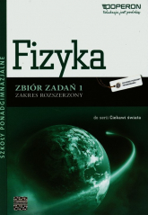Fizyka 1 Zbiór zadań Zakres rozszerzony Szkoły ponadgimnazjalne - Ewa Przysiecka | mała okładka