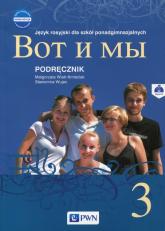 Wot i my 3 Nowa edycja Podręcznik z płytą CD Szkoła ponadgimnazjalna - Wiatr-Kmieciak Małgorzata, Wujec Sławomira   mała okładka
