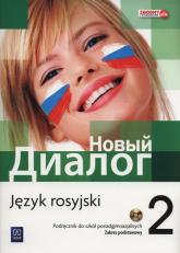Nowyj Dialog 2 Podręcznik Zakres podstawowy + CD Szkoły ponadgimnazjalne - Mirosław Zybert | mała okładka