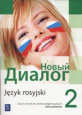 Nowyj Dialog 2 Zeszyt ćwiczeń Zakres podstawowy Szkoły ponadgimnazjalne - Mirosław Zybert | mała okładka