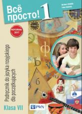 Wsio prosto 1 Podręcznik do języka rosyjskiego Klasa VII Szkoła podstawowa - Chlebda Barbara, Danecka Irena | mała okładka