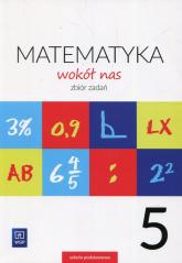 Matematyka wokół nas 5 Zbiór zadań Szkoła podstawowa - Lewicka Helena, Lewicka Joanna | mała okładka