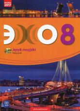 Echo Język rosyjski 8 Podręcznik + 2CD Szkoła podstawowa - Beata Gawęcka-Ajchel | mała okładka