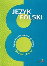 Język polski 8 Przygotowanie do egzaminu ósmoklasisty Szkoła podstawowa - Katarzyna Nowak | mała okładka