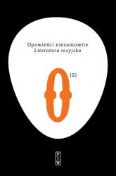 Opowieści niesamowite 2. Literatura rosyjska - zbiorowa Praca | mała okładka