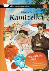Kamizelka Lektura z opracowaniem - Bolesław Prus | mała okładka