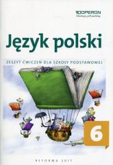 Język polski 6 Zeszyt ćwiczeń Szkoła podstawowa - Alicja Krawczuk-Goluch | mała okładka