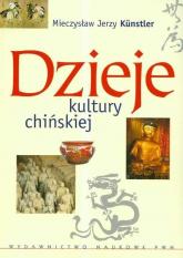 Dzieje kultury chińskiej - Kunstler | mała okładka