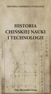 Historia chińskiej nauki i technologii -  | mała okładka