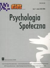 Psychologia społeczna  2(2) 2006 -  | mała okładka