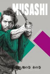Musashi Tom 1 - Eiji Yoshikawa   mała okładka