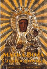Matka Boża Częstochowska -  | mała okładka