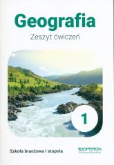 Geografia 1 Zeszyt ćwiczeń - Sławomir Kurek | mała okładka
