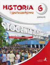 Wehikuł czasu Historia i społeczeństwo 6 Podręcznik Szkoła podstawowa - Tomasz Małkowski | mała okładka