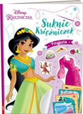 Disney Księżniczka Suknie księżniczek Przyjęcia -  | mała okładka