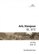 Ach Xiangxue - Ning Tie | mała okładka
