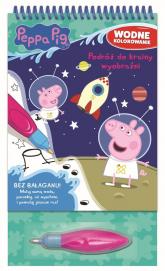 Peppa Pig Wodne kolorowanie część 5 Podróż do krainy wyobraźni - zbiorowe opracowanie | mała okładka