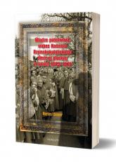 Władze państwowe wobec Kościoła Rzymskokatolickiego diecezji płockiej w latach 1945-1970 - Mariusz Celmer | mała okładka