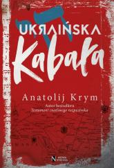 Ukraińska kabała - Anatolij Krym | mała okładka