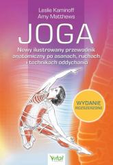 Joga Nowy ilustrowany przewodnik anatomiczny po asanach, ruchach i technikach oddychania - Leslie Kaminoff | mała okładka