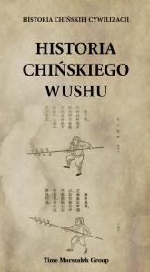 Historia chińskiego wushu -    mała okładka