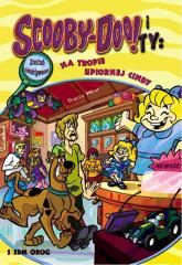 Scooby-Doo! I Ty Na tropie upiornej Cindy - Tracey West   mała okładka