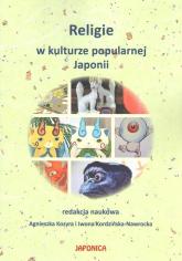 Religie w kulturze popularnej Japonii -  | mała okładka