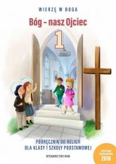 Bóg - nasz Ojciec 1 Podręcznik do religii dla klasy 1 szkoły podstawowej Szkoła podstawowa -  | mała okładka