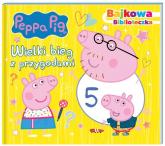 Peppa Pig Bajkowa biblioteczka Wielki bieg z przygodami - zbiorowe opracowanie | mała okładka