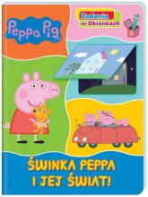 Peppa Pig Zadania w okienkach Świnka Peppa i jej świat! -    mała okładka