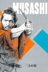 Musashi Zwój Dwóch Światów Tom 5 - Eiji Yoshikawa | mała okładka