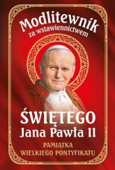 Modlitewnik za wstawiennictwem Świętego Jana Pawła II Pamiątka Wielkiego Pontyfikatu -  | mała okładka