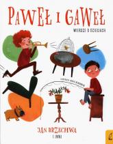 Paweł i Gaweł. Wiersze o dzieciach -  | mała okładka