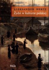 Żydzi w kulturze polskiej - Aleksander Hertz | mała okładka