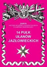 14 pułk ułanów jazłowieckich - Przemysław Dmyek | mała okładka