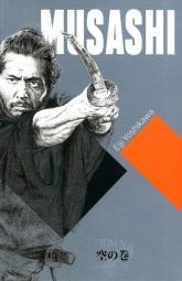 Musashi Zwój Pustki Tom 4 - Eiji Yoshikawa | mała okładka