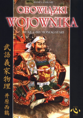 Obowiązki wojownika Buke Giri Monogatari - Saikaku Ihara | mała okładka