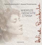 Wiersze, Gedichte, Stichi - Halina Poświatowska | mała okładka