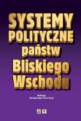Systemy polityczne państw Bliskiego Wschodu -  | mała okładka