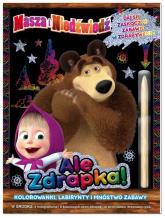 Masza i niedźwiedź Ale zdrapka! - zbiorowe opracowanie | mała okładka
