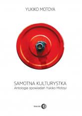 Samotna kulturystka Antologia opowiadań Yukiko Motoyi - Motoya Yukiko | mała okładka