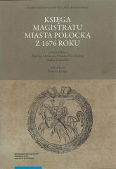 Księga magistratu miasta Połocka z 1676 roku -  | mała okładka