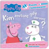 Peppa Pig Puzzle i kolorowanki Kim zostanę, gdy dorosnę? - zbiorowe opracowanie | mała okładka