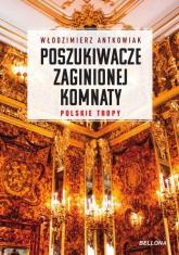 Poszukiwacze zaginionej komnaty - Włodzimierz Antkowiak | mała okładka