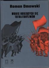 Wobec rodzących się totalitaryzmów - Roman Dmowski | mała okładka