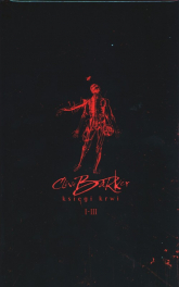 Księgi krwi 1-3 - Clive Barker | mała okładka