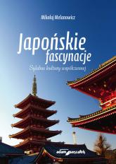 Japońskie fascynacje. Sylabus kultury współczesnej - Mikołaj Melanowicz | mała okładka