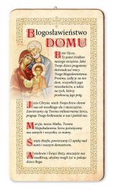 Błogosławieństwa Domu i Rodziny Książeczka z obrazkiem na drewnie Św. Rodzina - zbiorowe opracowanie | mała okładka